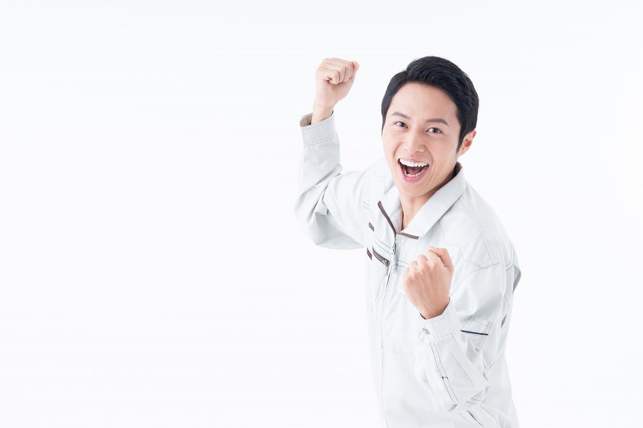 求人 大分県中津市 土木工事 警備 株式会社昇栄
