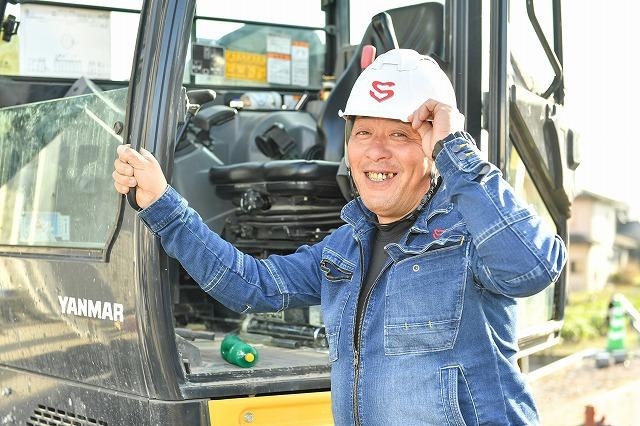 代表挨拶 大分県中津市 土木工事 警備 株式会社昇栄